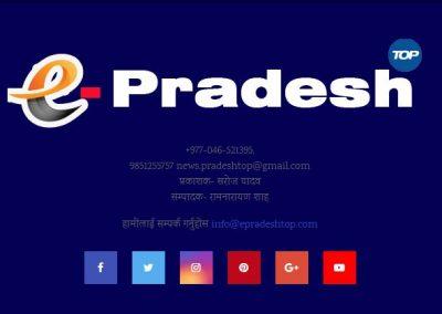 E-Pradesh Top : News Portal Website