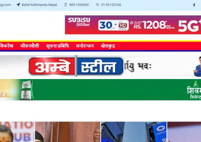E-Purbanews.com- An Authorized news portal website