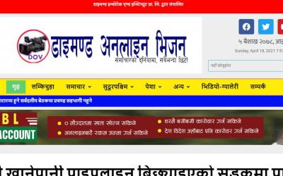 Diamond online vision – News Portal Website