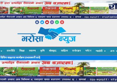 Varosa News – News Portal Website